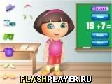 Игра Одень Дашу в школу - играть бесплатно онлайн