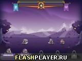Игра Королевская лига: Одиссея - играть бесплатно онлайн