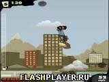 Игра Я внизу - играть бесплатно онлайн