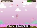 Игра Вокруг света с любовью - играть бесплатно онлайн