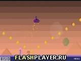 Игра Ласфод - играть бесплатно онлайн