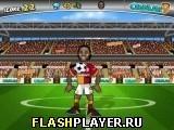 Игра Дрогба чеканит мяч - играть бесплатно онлайн