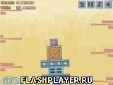 Игра Невероятный строитель - играть бесплатно онлайн