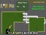 Игра Не гони мяч! - играть бесплатно онлайн