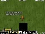 Игра Упасть замертво 2.5 - играть бесплатно онлайн