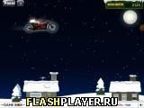 Игра Санта 2.011 - играть бесплатно онлайн