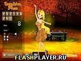 Игра Танцующая принцесса - играть бесплатно онлайн