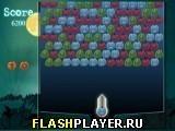 Игра Тыквенное копьё - играть бесплатно онлайн