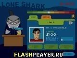 Игра Одинокая акула - играть бесплатно онлайн
