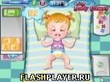 Игра Малышка Хейзел - забава - играть бесплатно онлайн