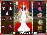 Игра Сумеречная свадьба - играть бесплатно онлайн