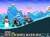 Игра Санта – снежная гонка - играть бесплатно онлайн