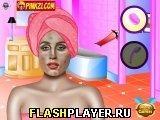 Игра Вечеринка у леди Гаги - играть бесплатно онлайн