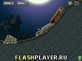 Игра Вперёд, зомби, вперёд - играть бесплатно онлайн