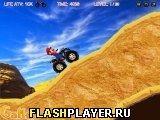 Игра Супер Марио ATV - играть бесплатно онлайн