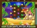 Игра Сокровища Алладина - играть бесплатно онлайн