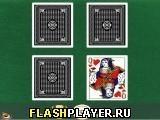 Игра Спаси королеву - играть бесплатно онлайн