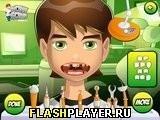 Игра Игры Бен 10 онлайн – Проблемы с зубами - играть бесплатно онлайн