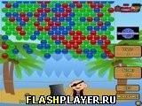 Игра Остров сокровищ - играть бесплатно онлайн
