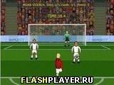 Игра Нападающий: Итальянский футбол - играть бесплатно онлайн