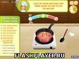 Игра Супер шеф-повар - играть бесплатно онлайн