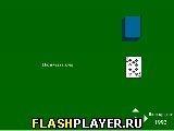 Игра Штосс - играть бесплатно онлайн