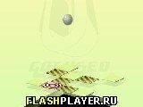 Игра Пум! - играть бесплатно онлайн