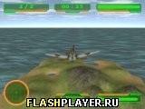 Игра Боевые острова - играть бесплатно онлайн