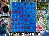 Игра Bakugan - собери стихии - играть бесплатно онлайн