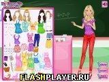 Игра Барби одевалки. Учительница - играть бесплатно онлайн