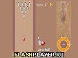 Игра Весёлый боулинг - играть бесплатно онлайн
