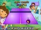 Игра Настольный теннис с Дашей - играть бесплатно онлайн