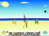 Игра Намнум волейбол - играть бесплатно онлайн