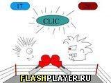 Игра Клик-боксинг - играть бесплатно онлайн