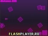 Игра Избегайте космические квадраты - играть бесплатно онлайн
