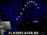 Игра Звездочёт - играть бесплатно онлайн
