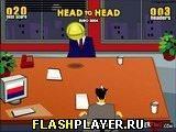 Игра Голова к голове - играть бесплатно онлайн