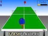 Игра Пинг-понг турбо - играть бесплатно онлайн
