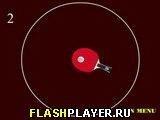 Игра Весёлый понг - играть бесплатно онлайн