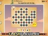 Игра Соревнование с королём - играть бесплатно онлайн