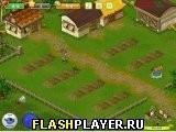 Игра Фермерша - играть бесплатно онлайн