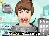 Игра Джастин Бибер – проблемы с зубами - играть бесплатно онлайн