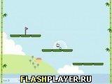 Игра Гольф-панда II - играть бесплатно онлайн