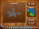 Игра Головоломка с очертаниями - играть бесплатно онлайн