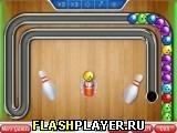 Игра Экстремальный взрывной боулинг - играть бесплатно онлайн