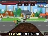 Игра Погоня за Джерри на велосипеде - играть бесплатно онлайн