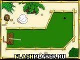 Игра Островной мини-гольф - играть бесплатно онлайн
