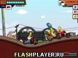 Игра Семейная гонка Симпсонов - играть бесплатно онлайн