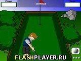 Игра Мини-гольф соревнования - играть бесплатно онлайн