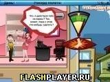 Игра Моя «дорогая» начальница - играть бесплатно онлайн